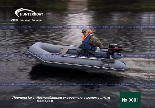 лодки пвх весь модельный ряд