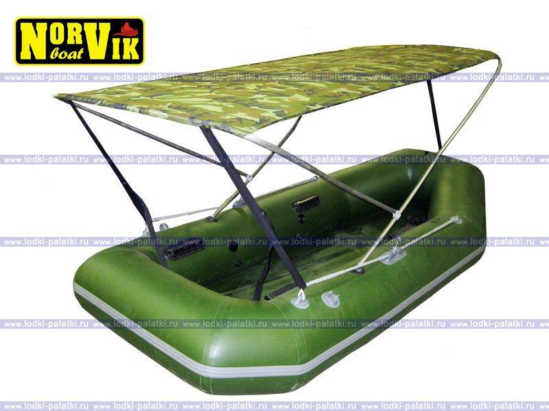 лодка пвх globe