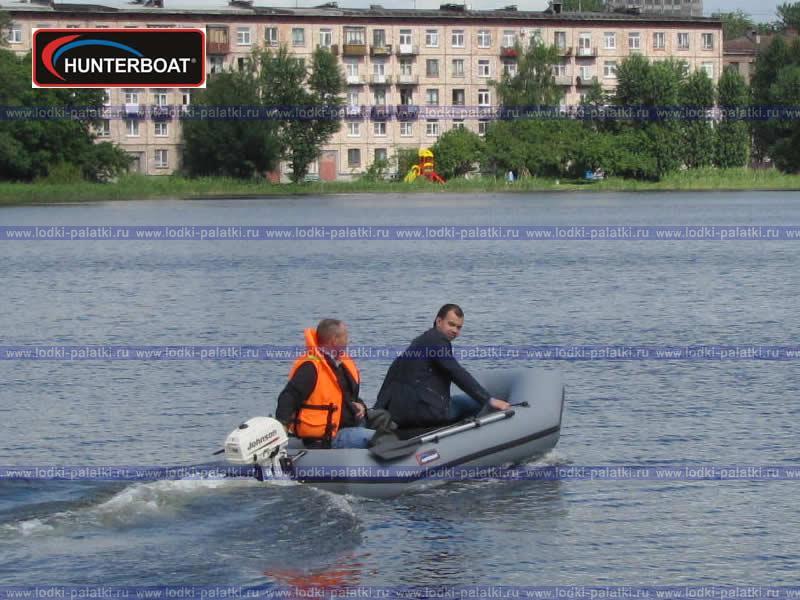как сложить лодку хантер